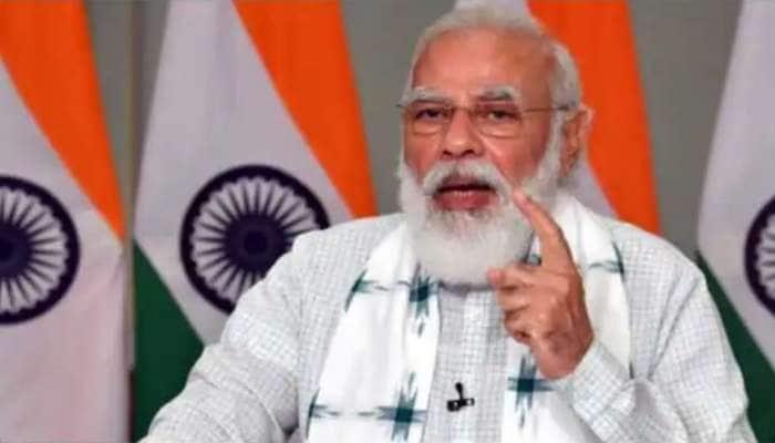 PM Cares நிதியிலிருந்து ஒரு லட்சம் ஆக்ஸிஜன் செறிவூட்டிகளை வாங்க மத்திய அரசு உத்தரவு
