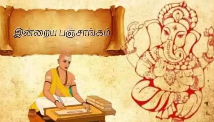 Tamil Panchangam Today: இன்றைய பஞ்சாங்கம் 01 மே 2021
