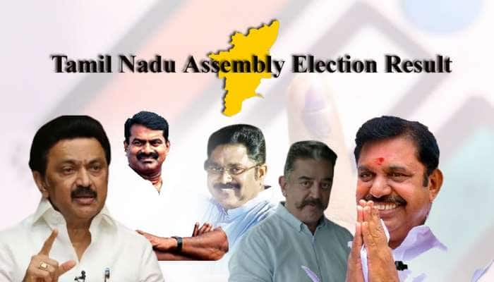 Tamil Nadu Election Results 2021: ஆன்லைனில் RESULT ஐ எவ்வாறு பார்ப்பது?