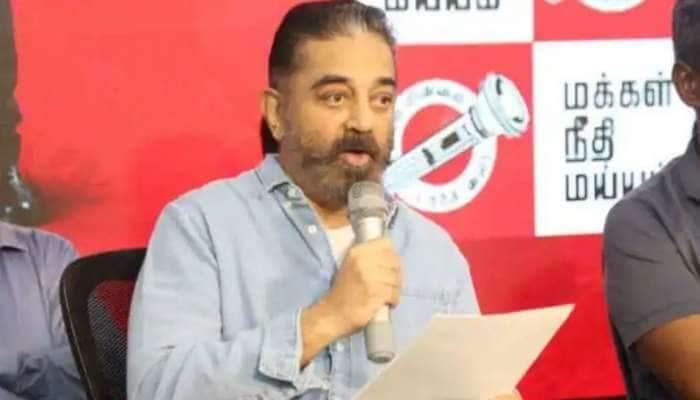 கோவை தெற்கு தொகுதி: தொடர்ந்து முன்னிலையில் இருக்கிறார் கமல் ஹாசன்