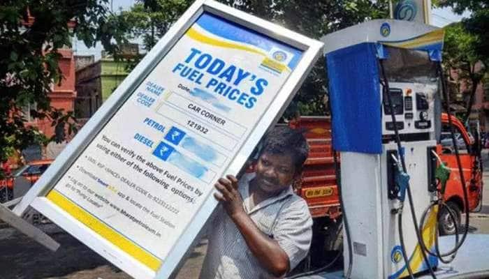 Petrol diesel price today May 11 2021: சென்னையில் இன்று பெட்ரோல் விலை என்ன?