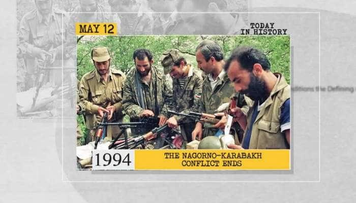 History Today: வரலாற்றின் பொன்னேடுகளில் May 12; முக்கியத்துவம் என்ன?