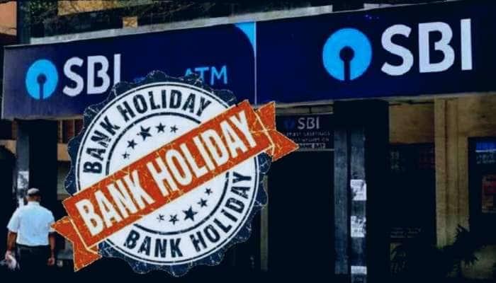 Bank Holidays: வங்கி விடுமுறையா, தமிழகத்தில் என்ன நிலவரம்!