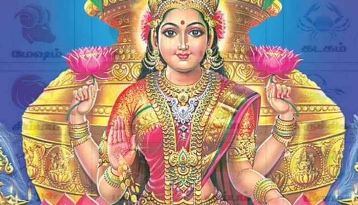 Akshaya Tritiya 2021 Horoscope: அட்சய திருதியை பலன்கள் 2021!