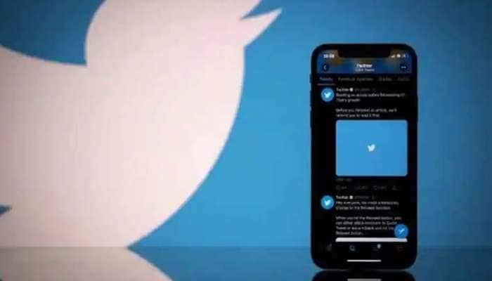 Twitter Blue paid service: டிவிட்டர் இனிமேல் கட்டணம் வசூலிக்கும் தெரியுமா?