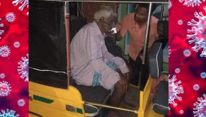 Chennai Oxygen Messiahs: இலவசமாக மருத்துவமனைக்கு அழைத்து செல்லும் ஆட்டோ சேவை