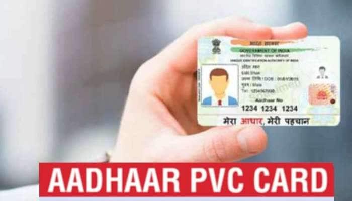 ஒரே மொபைல் எண் மூலம் வீட்டில் உள்ள அனைவருக்கும் PVC Aadhaar Card-ஐ பெறலாம்: வழிமுறை இதோ