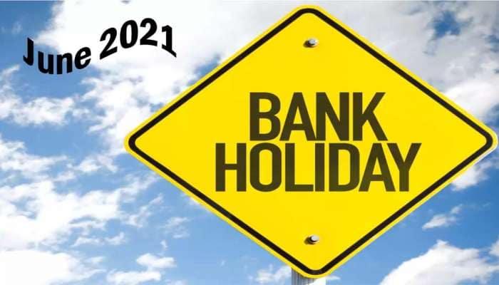 Bank Holidays June 2021: இந்த மாத வங்கி விடுமுறைகள் எப்போது? பட்டியலைப் பார்க்கவும்!