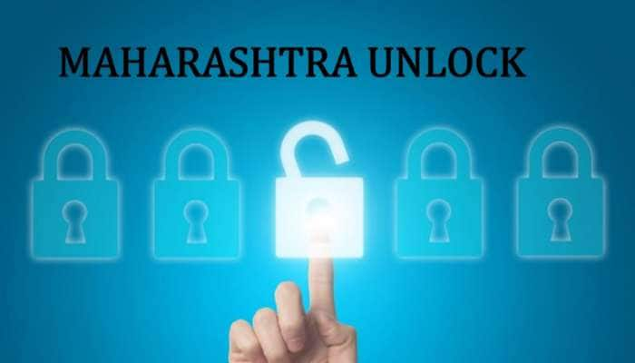 மகாராஷ்டிராவில் 18 மாவட்டங்கள் நாளை முதல் UNLOCK!