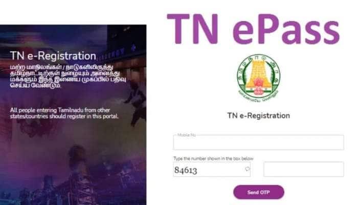 E-Registration: அதிகளவில் இ-பதிவு செய்ய முயன்றதால் இணையதளம் முடங்கியது