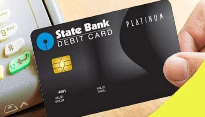 SBI Customer-களுக்கு நல்ல செய்தி: ATM Card தொலைந்தாலும் வீட்டிலிருந்தபடியே புதிய கார்ட் பெறலாம்