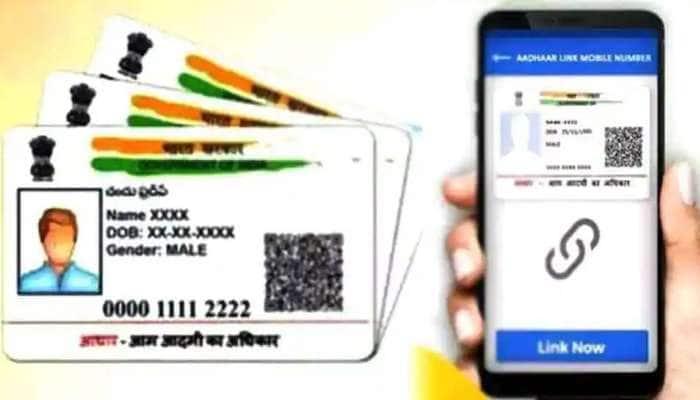 Tips to avoid Fraud: உங்கள் ஆதார் எண்ணில் வாங்கப்பட்ட சிம் கார்டில் மோசடியா?