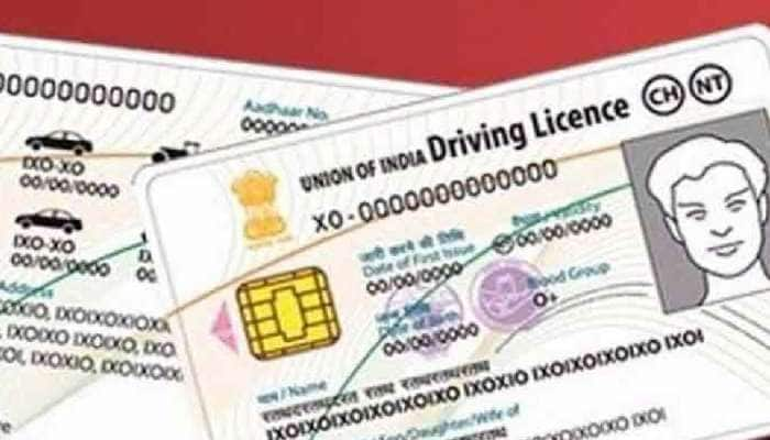 Driving License: இனி லைசென்ஸ் பெற RTO செல்ல தேவையில்லை