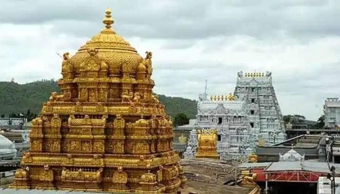 TTD: திருப்பதிக்கு காணிக்கையாக கிடைத்த பழைய 500, 1000 ரூபாய் நோட்டுக்கள் நிலை என்ன