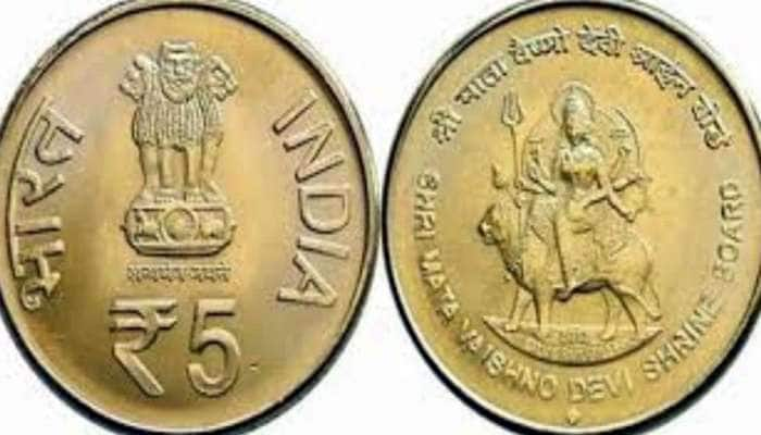 இந்த 5, 10 ரூபாய் நாணயங்கள் இருந்தால், லட்சக்கணக்கில் சம்பாதிக்கலாம்!!