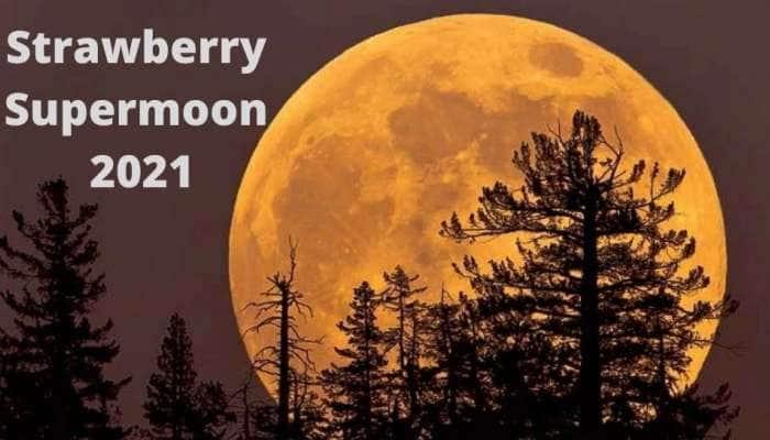 Strawberry Supermoon 2021: ஆண்டின் கடைசி சூப்பர்மூனை எப்போது பார்க்கலாம்?
