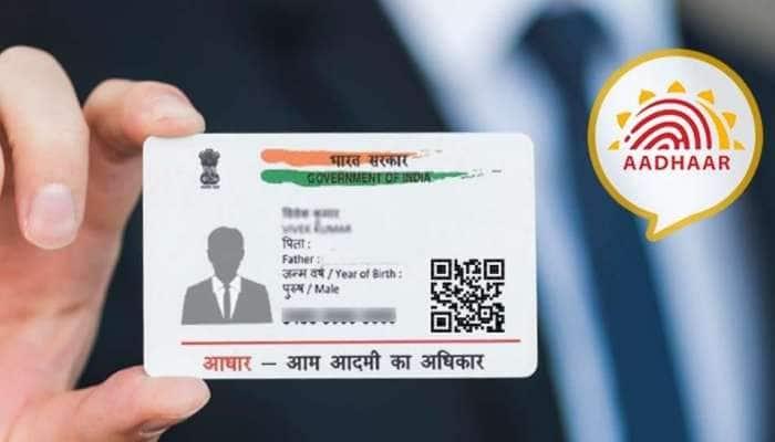 Aadhaar Card Language Update: தமிழ் மொழியில் ஆதார் அட்டை பெற எளிய செயல்முறை இதோ
