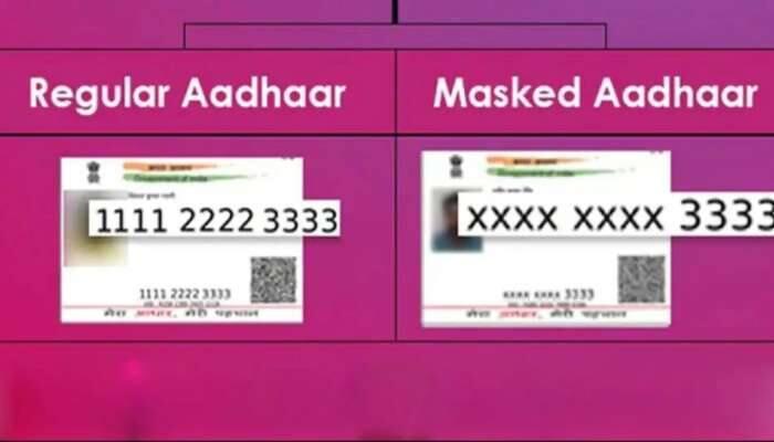 Aadhaar Card Latest News: நீங்கள் தெரிந்துகொள்ள வேண்டிய முக்கிய அப்டேட்: ட்வீட் செய்த UIDAI