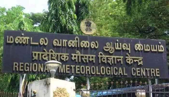 தமிழகத்தில் 7 மாவட்டங்களில் கன மழை பெய்யும் : வானிலை ஆய்வு மையம்