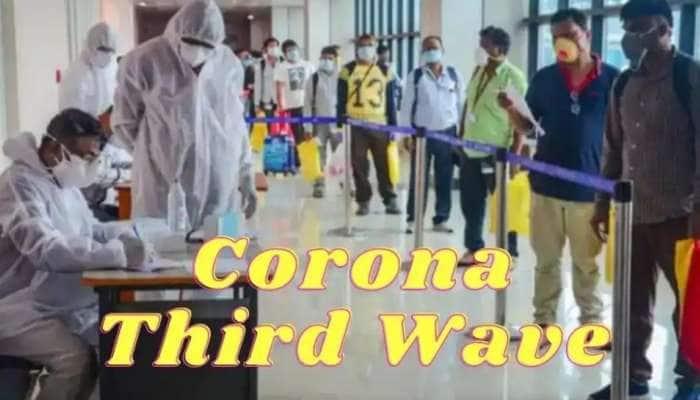 கொரோனா 3வது அலை: அக்டோபா்-நவம்பா் மாதங்களில் உச்சம் அடையும்