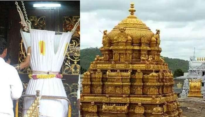 காவாளம்: திருப்பதி உண்டியல் குறித்த சுவாரஸ்யமான தகவல்கள்