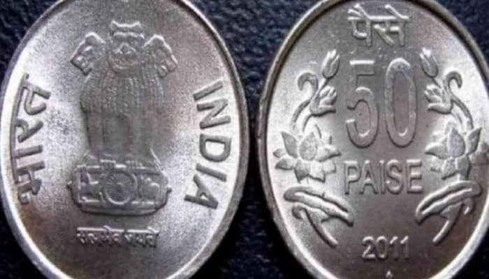 இந்த 50 பைசா நாணயம் இருந்தால் லட்சக்கணக்கில் சம்பாதிக்கலாம்- முழு விவரம்