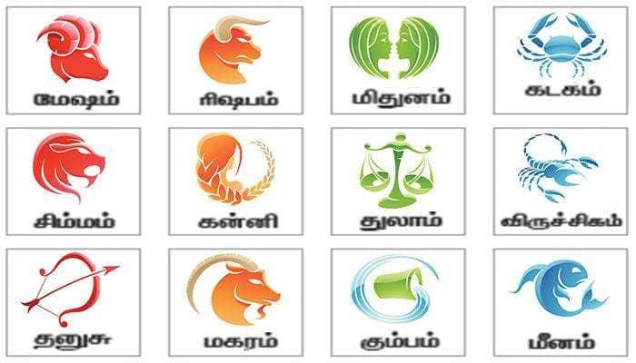 Tamil Horoscope 07 July 2021: இன்றைய ராசிபலன் உங்களுக்கு எப்படி இருக்கும்