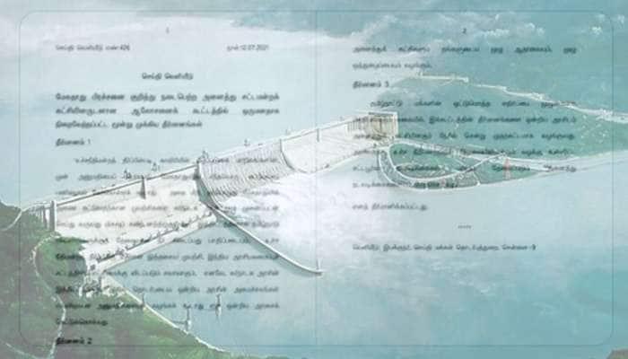 மேகதாது அணை பிரச்சனை: அனைத்து கட்சி கூட்டத்தில் 3 முக்கிய தீர்மானங்கள்