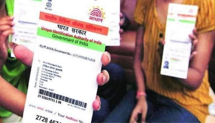 Aadhaar Card News: ஆன்லைன் மோசடிகளை தவிர்க்க இந்த வழிமுறைகள் உங்களுக்கு உதவும்