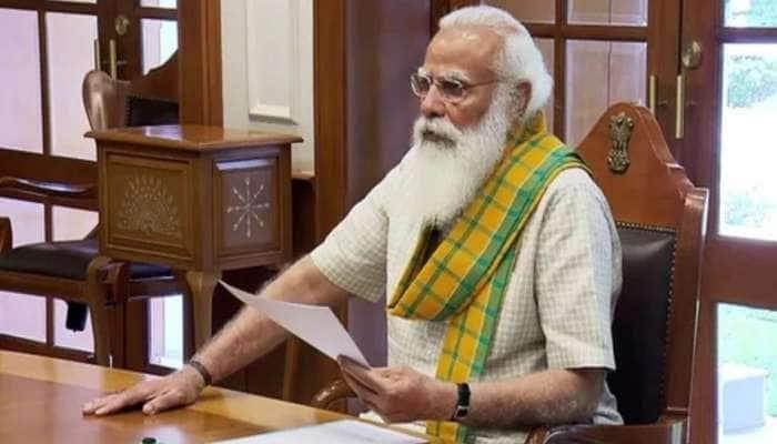 7th Pay Commission: மத்திய அரசு ஊழியர்களுக்கு நல்ல செய்தி, 28% டி.ஏ-வுக்கு ஒப்புதல்