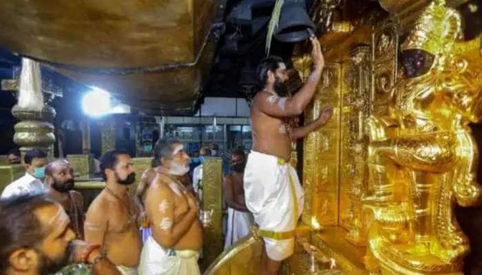 Sabarimala Temple: சபரிமலை நடை திறப்பு, எந்த பக்தர்களுக்கு அனுமதி? விவரம் இதோ