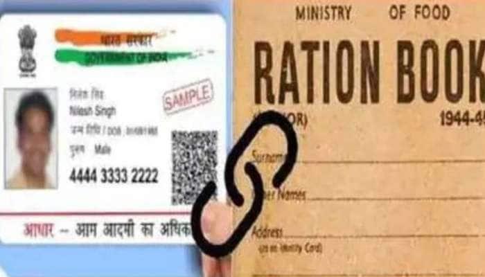 Ratiion Card: ரேஷன் கார்டுடன் ஆதார் எண்ணை இணைக்க செப்டம்பர் 30 வரை அவகாசம்