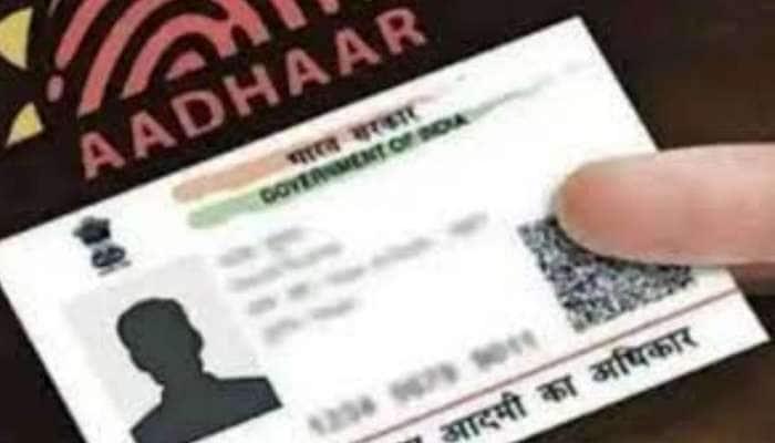 Aadhaar முக்கிய செய்தி: புதிய வசதியை அளித்துள்ளது UIDAI!!