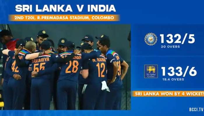 IND vs SL 2nd T20I: கடைசி ஓவரில் ட்விஸ்ட்; இலங்கை அணி வெற்றி