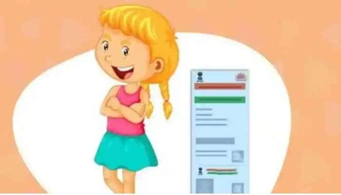 Aadhaar Card: 5 வயதிற்குட்பட்ட குழந்தைகளுக்கு ஆதார் அட்டை பெறுவது எப்படி..!