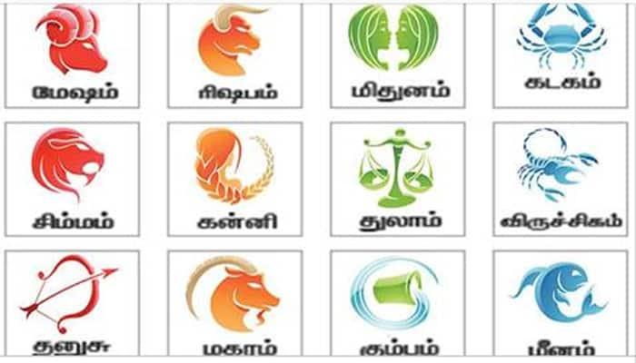 Tamil Rasipalan 01 August 2021: இன்றைய ராசிபலன் உங்களுக்கு எப்படி இருக்கும்