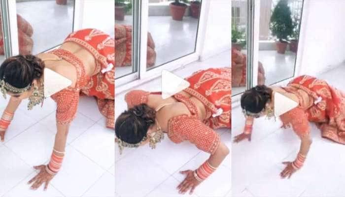 Viral Video: மணக்கோலத்தில் உடற்பயிற்சி செய்யும் மணப்பெண்ணின் வீடியோ வைரல்