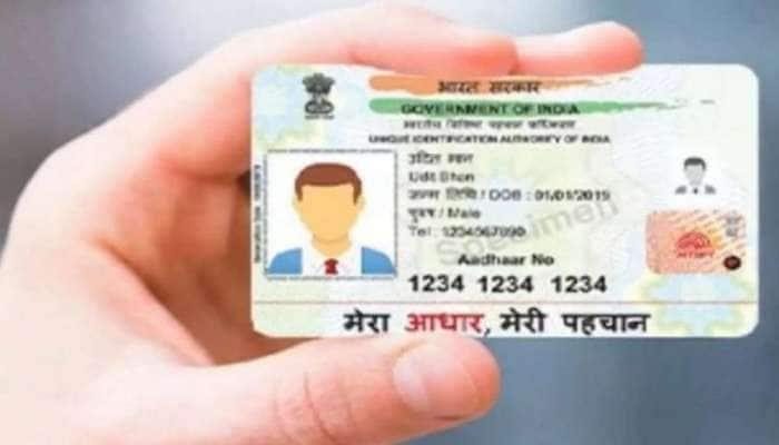Aadhaar Card: முகவரியை  மாற்றுவது மிகவும் எளிது; ஆவணம் எதுவும் தேவையில்லை