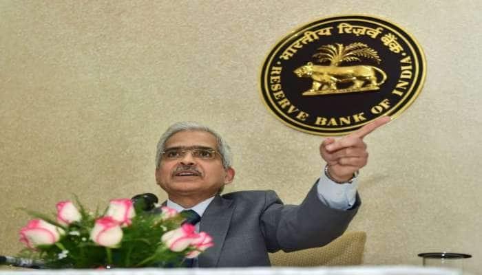 RBI Good News: இந்த வங்கி ஊழியர்களுக்கு 10 நாட்கள் Surprise Leave, ஆர்.பி.ஐ அதிரடி