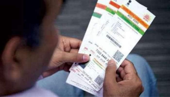 Aadhaar Card Update: வீட்டில் இருந்தபடியே ஆதார் அட்டையை புதுப்பிக்கலாம், விவரம் இதோ