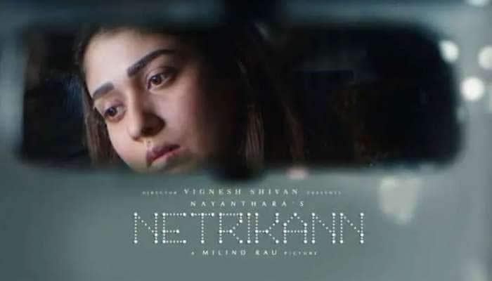 Netrikann Release: ஓடிடி-யில் வெளியானது நயன்தாராவின் நெற்றிக்கண்!
