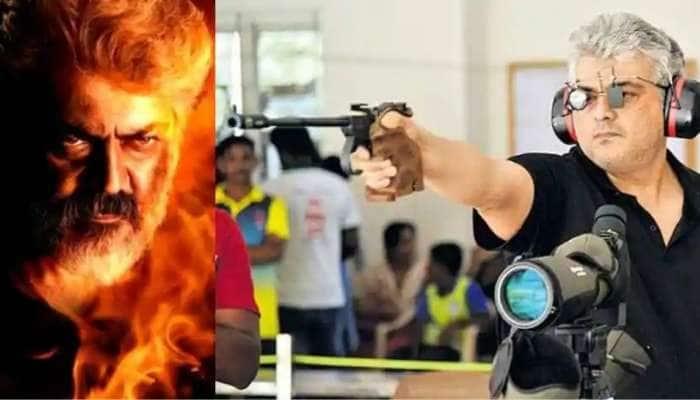 Shooting Competition: துப்பாக்கி சுடும் போட்டியில் நடிகர் அஜீத் தங்கம் வெல்வார்