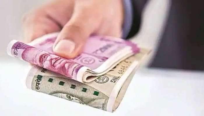 7th Pay Commission: மத்திய அரசு ஊழியர்களுக்கு பெரிய நிவாரணம், சம்பளத்தோடு ரூ.4500 சேர்ந்து வரும்