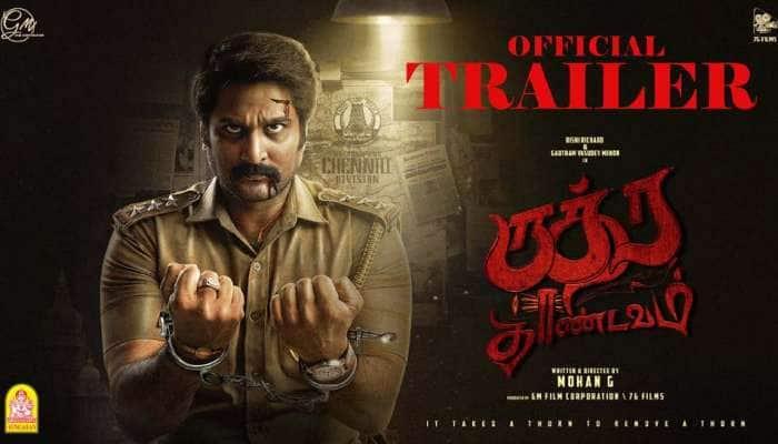 Movie Trailer: வெளியானது ருத்ர தாண்டவம் டிரெய்லர், வசனங்கள் அதிரடி