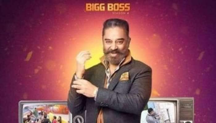 Bigg Boss Tamil Season 5: பிக்பாஸ் நிகழ்ச்சியின் முதல் போட்டியாளர் இவர்தான்; போட்டோ ப்ரூஃப்