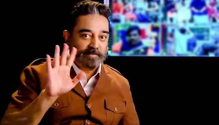 Bigg Boss 5 Tamil contestants: போட்டியாளர்கள் அதிகாரப்பூர்வ பட்டியல் இதுவா