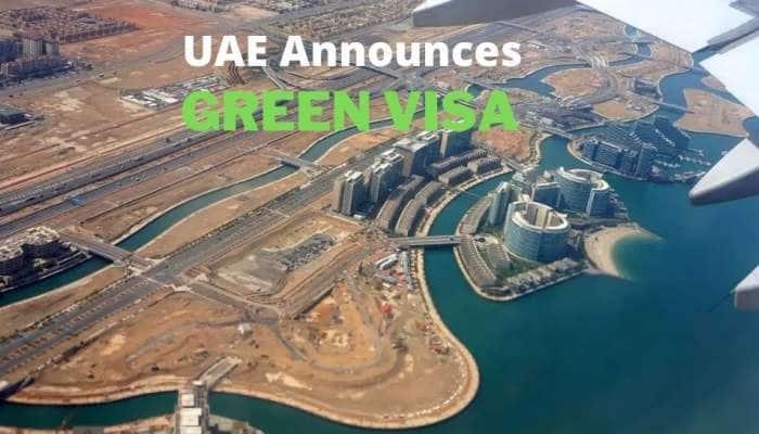 Green Visa: நிறுவனத்தின் ஸ்பான்சர்ஷிப் இல்லாமல் இனி  UAEயில் வேலை செய்யலாம்!