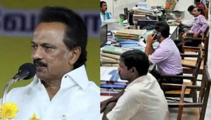 7th pay commission: தமிழக அரசு ஊழியர்களுக்கு முதல்வர் அறிவித்துள்ள குட் நியூஸ்..!!