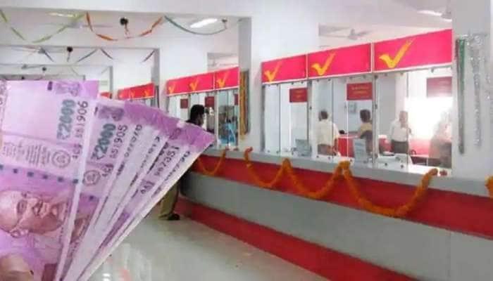 மூத்த குடிமக்களுக்கான இந்த Post Office திட்டத்தில் பம்பர் லாபம் காணலாம்: விவரம் இதோ
