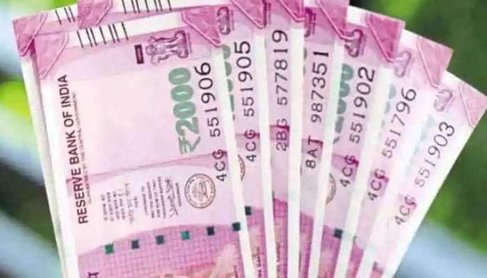 Good News Indian Employees: 2022இல் 9.4% வரை சம்பளம் அதிகரிக்க வாய்ப்பு!